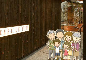 CAFE LE PIN大府店 冬の感謝祭のご案内