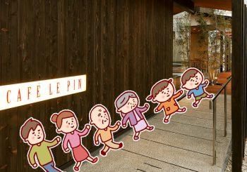 CAFE LE PIN大府店 5周年感謝祭のご案内